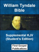 William Tyndale Bible Supplemental KJV (Student's Edition)