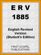 ERV 1885 English Revised Version (Student's Edition)