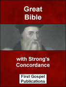 Great Bible with Strong's Concordance